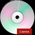 КНИГА БЫТИЯ - ПЕРВЫЕ ГЛАВЫ. 3